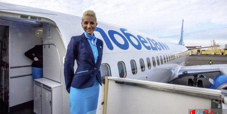 Aeroflot Pobeda