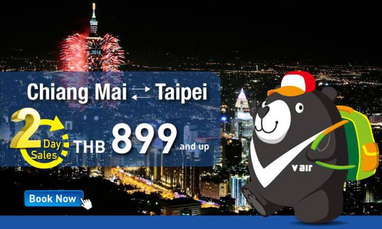 V Air Taipei