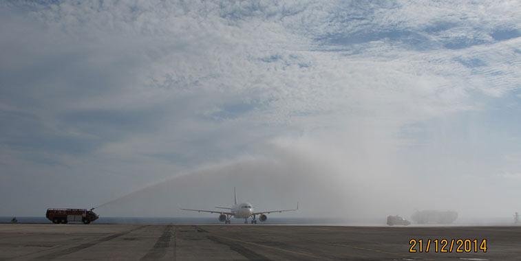 Vueling Paris Orly to Fuerteventura