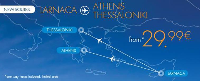 Blue Air Crete