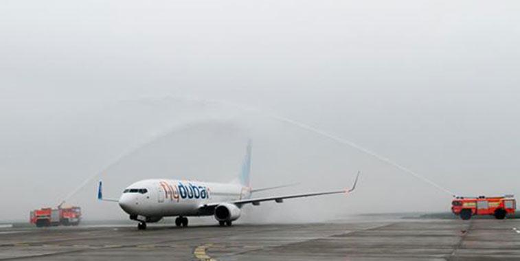 flydubai Dubai to Zagreb