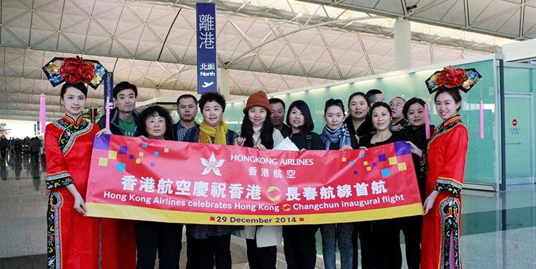 Hong Kong Airlines to Changchun