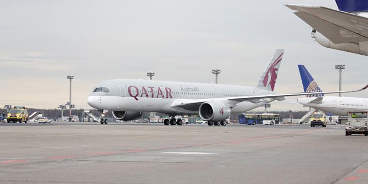 Frankfurt Airport Qatar