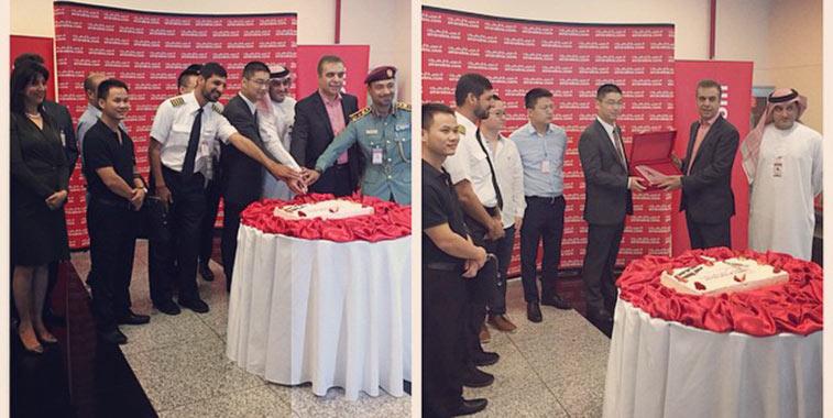 Air Arabia - Urumqi