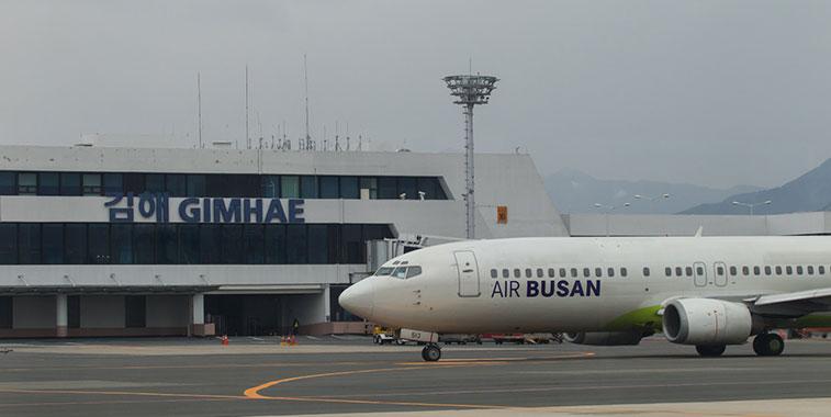 Air Busan - Gimhae international