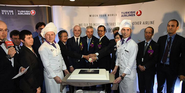 Turkish Airlines Istanbul Atatürk to Taipei Taoyuan