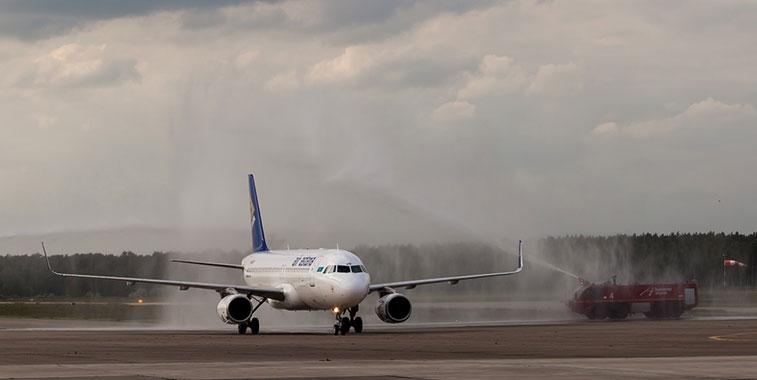 Air Astana Kostanay to Hannover