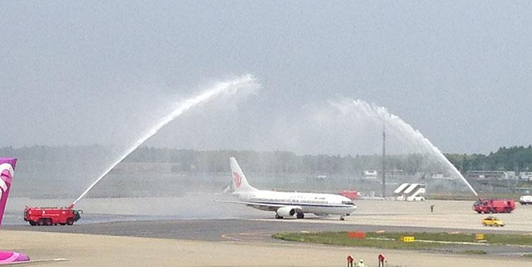 Air China Tianjin to Tokyo Narita