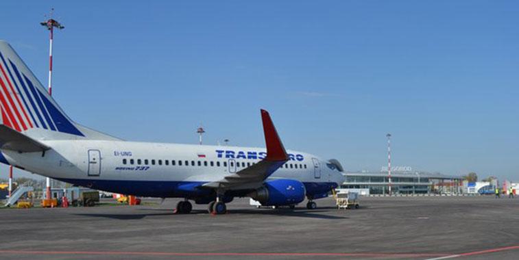 Transaero Moscow Domodedovo