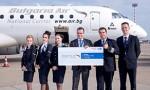 Bulgaria Air connects Sofia to Düsseldorf