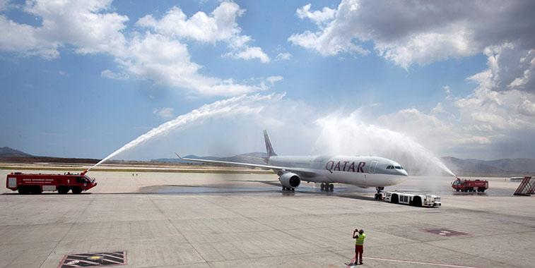 Qatar Athens
