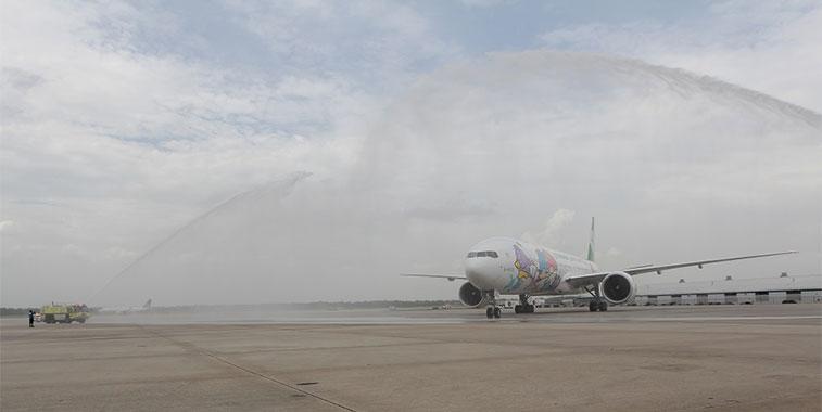 EVA Air Taipei Taoyuan to Houston Intercontinental