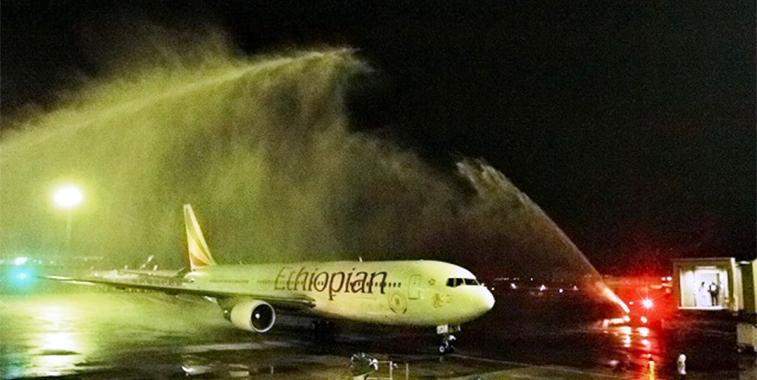 Ethiopian Airlines Addis Ababa to Manila
