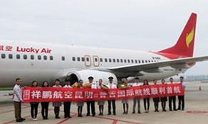 Lucky Air links Kunming to Phuket