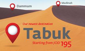 Royal Jordanian starts fifth Saudi destination
