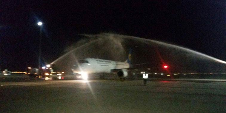 Ukraine International Airlines Kiev Boryspil to Amman