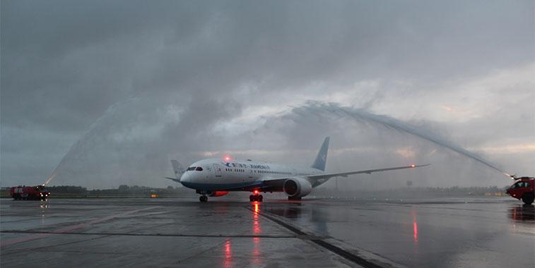 Xiamen Airlines Xiamen to Amsterdam