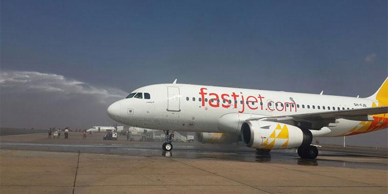 fastjet Dar es Salaam to Lilongwe