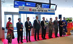 Xiamen Airlines explores Tokyo market