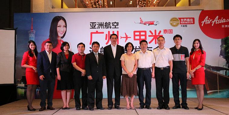 Air Asia China
