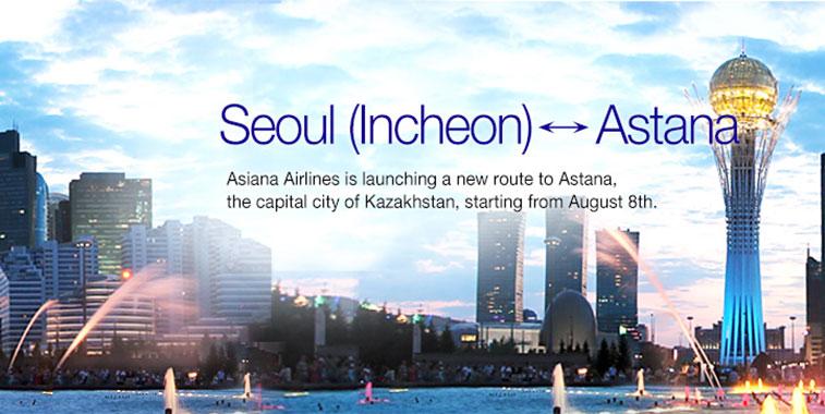 Asiana Seoul