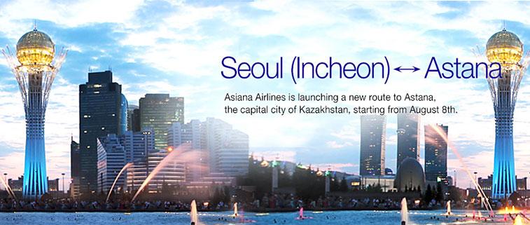 Seoul to Astana