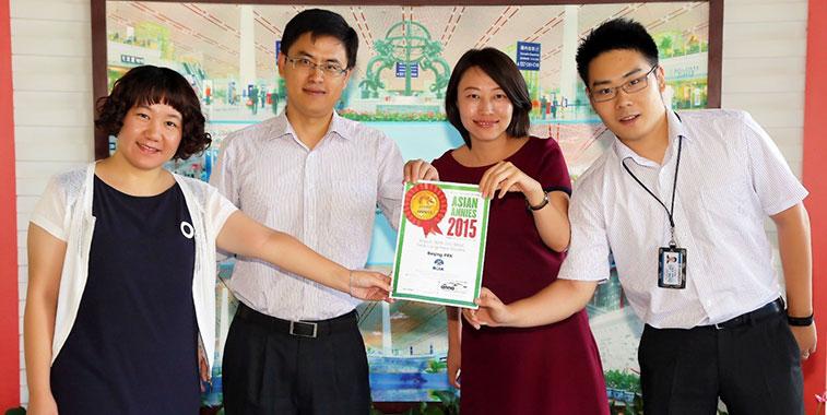 Beijing Airport ANNIE award