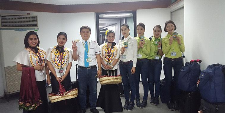 Cebu Airport staff Jin Air Busan