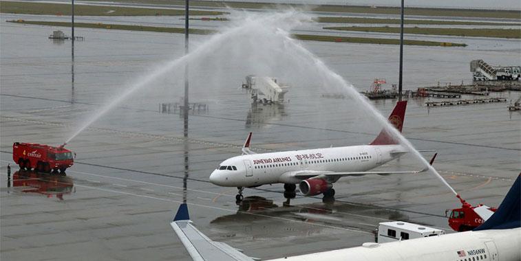Juneyao Airlines Shanghai Pudong Nagoya 25 September