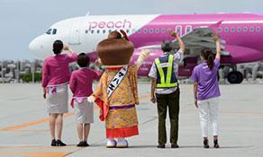 Peach Aviation starts second Seoul service