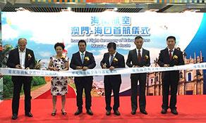 Hainan Airlines makes Macau its latest destination