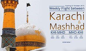 Shaheen Air International starts second route to Mashhad
