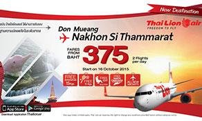 Thai Lion Air now serves Nakhon Si Thammarat