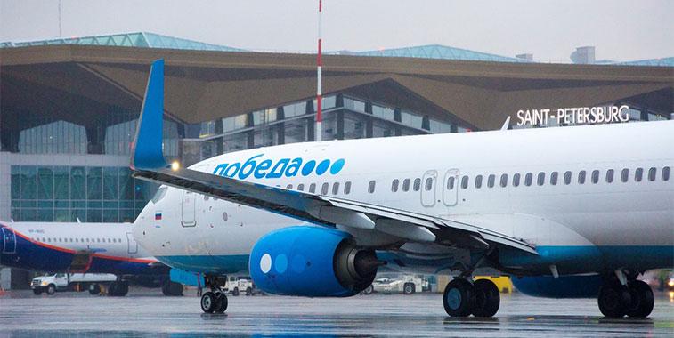 Pobeda 737-800 st-petersburg ekaterinburg and krasnodar