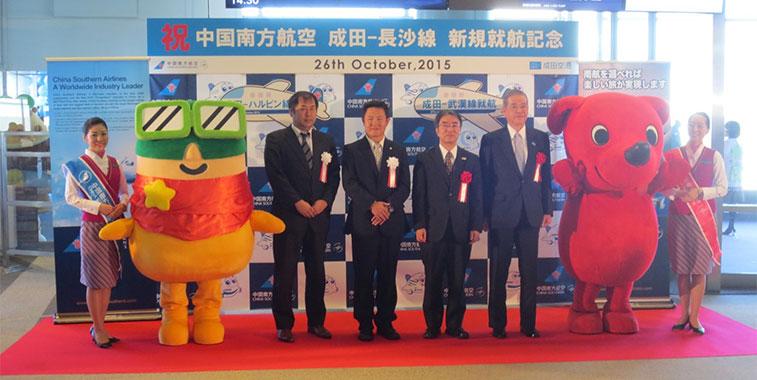 china southern airlines champions six new routes tokyo narita changsha