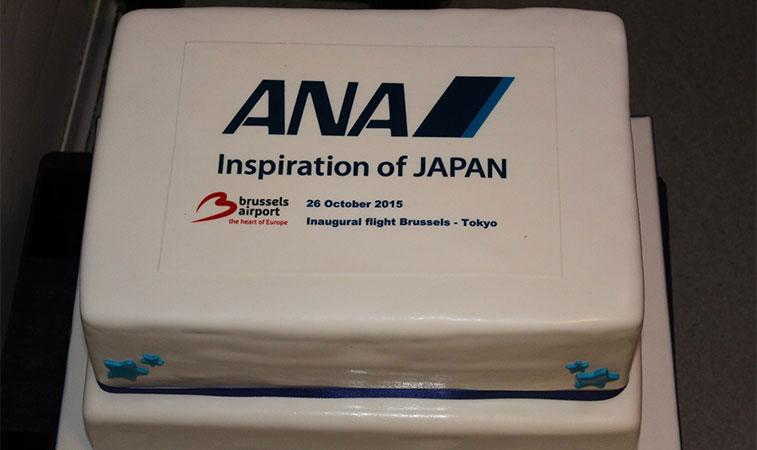 cotw vote All Nippon Airways Tokyo Narita to Brussels