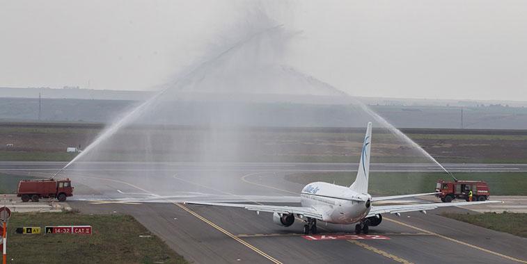 FTWA 5 - Blue Air Iasi to Paris Beauvais