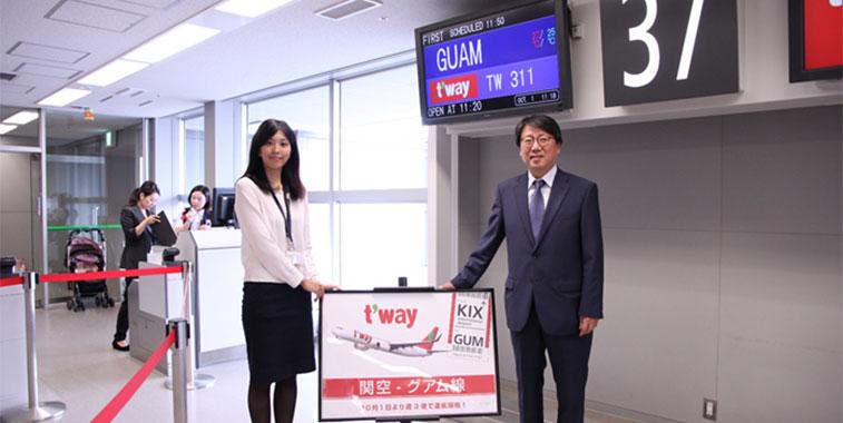 tway airs Osaka Kansai Airport to Guam