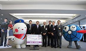 China Airlines starts fourth route to Osaka Kansai