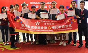 Hong Kong Airlines heads for Krabi