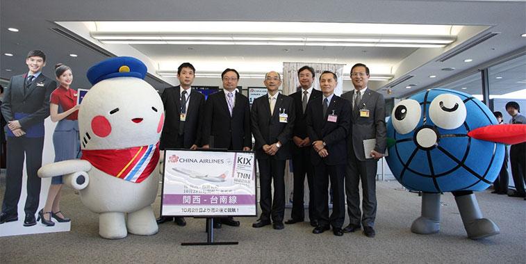 china airlines osaka kansai to tainan in taiwan