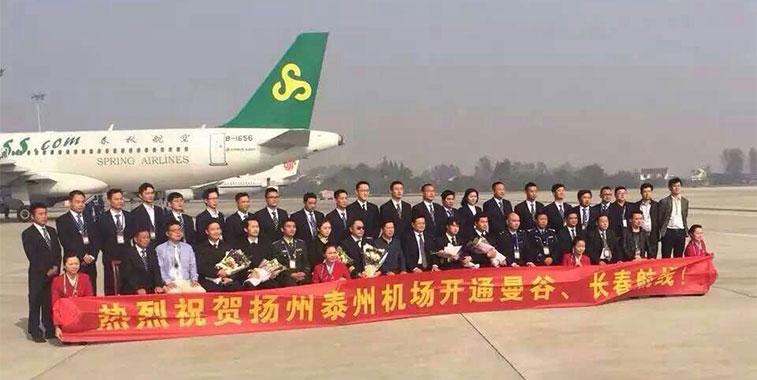 spring airlines changchun via yangzhou to bangkok