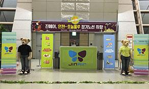 Jin Air heads to Hawaii
