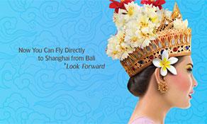 Garuda Indonesia now operates six Chinese routes