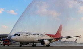 Shenzhen Airlines now serves Nagoya