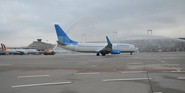Pobeda Moscow Vnukovo to Cologne Bonn 15 February