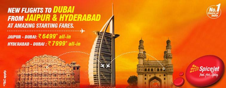 Dubai from Jaipur - SpiceJet