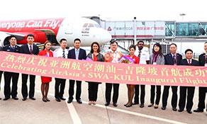 AirAsia shuttles off to Shantou