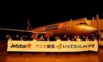 Jetstar Japan starts third Manila route
