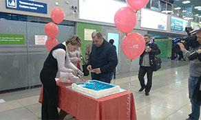 Ural Airlines delivers Tomsk link